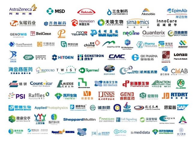 企业集合logo.jpg
